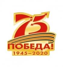 Областной конкурс рисунков «Этих дней не смолкнет слава!», посвященный дню Великой Победы.