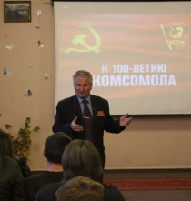 Тематический классный час,    «Комсомол: время, события, люди», посвященный  100 – летию ВЛКСМ.