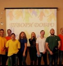 Областной конкурс агитбригад «Я – доброволец в 2018 г.»