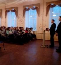 Встреча с сотрудниками прокуратуры Калязинского района