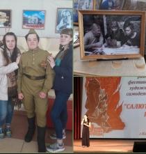 Районный фестиваль, посвященный Победе в Великой Отечественной войне 1941- 1945 годов.