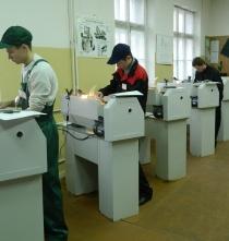 Всероссийская олимпиада по специальности