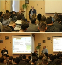 Международная научно-практической конференция «Калязинские чтения».