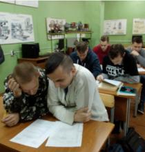Первый этап всероссийской Олимпиады профессионального мастерства по специальности «Технология машиностроения»