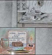 Конкурс рисунков «Блокада Ленинграда глазами детей».