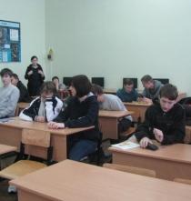 День интернета. Всероссийский урок безопасности в сети Интернет  «Защита персональных данных»