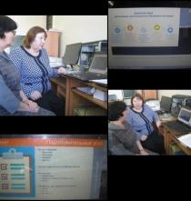Участие в вебинаре «Мобильный колледж России»