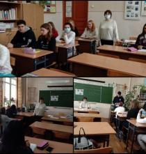 Урок, посввященный 125-летию со дня рождения С.А. Есенина