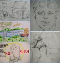 Внутриколледжный конкурс рисунков «Рисуем Есенина».