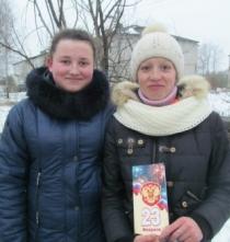 Мероприятия в период зимний каникул 2013-2014 учебного года