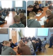 Образовательный семинар Всероссийской молодежной организации партии «Единая Россия»- Молодой гвардии